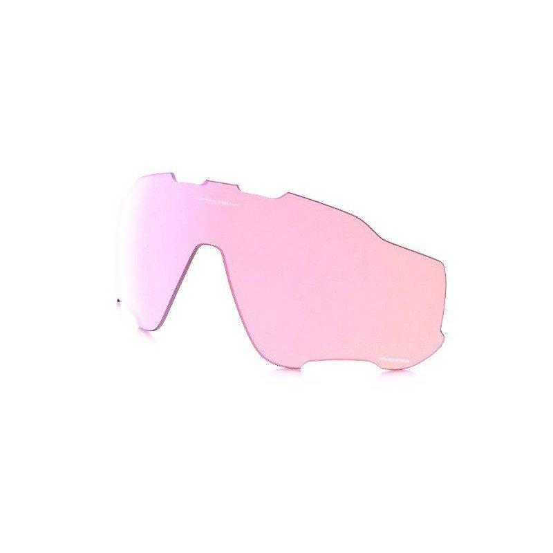 Verre Oakley Jawbreaker PRIZM LOWLIGHT